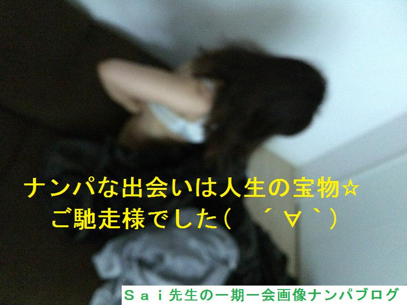 【ネットナンパ即画像】ナンパスポット:東京。 ナンパの仕方を覚えると楽しいですよ(σ・ω・)σ♪