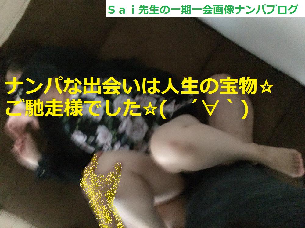 【ナンパ即画像】ネットナンパで店員女子と即日エッチ。ナンパスポット:東京