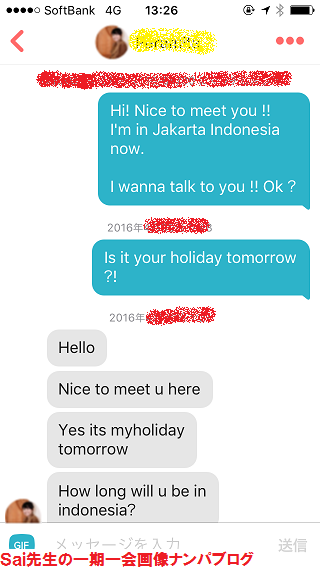 1606indonesia-jakalta019