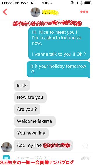 1606indonesia-jakalta020