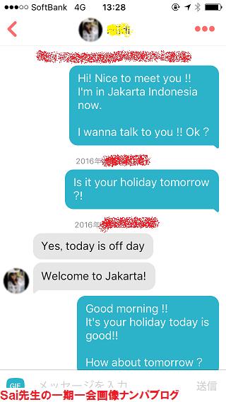 1606indonesia-jakalta021