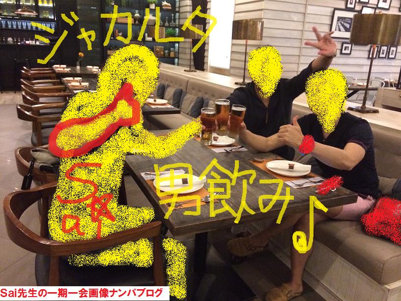 ジャカルタ画像ナンパブログ!ハメ撮り動画トライ★01