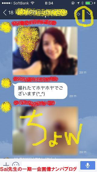 ジャカルタ画像ナンパブログ!ハメ撮り動画トライ★03