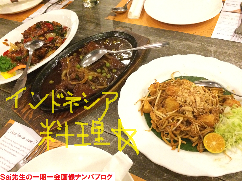 ジャカルタ画像ナンパブログ!ハメ撮り動画トライ★02