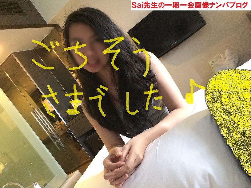 ジャカルタ画像ナンパブログ!ハメ撮り動画トライ★05