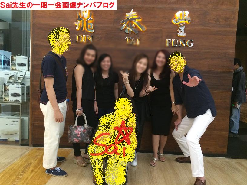ジャカルタ画像ナンパブログ!ハメ撮り動画トライ★08