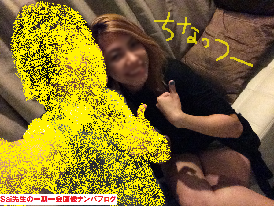 ジャカルタ画像ナンパブログ!ハメ撮り動画トライ★13