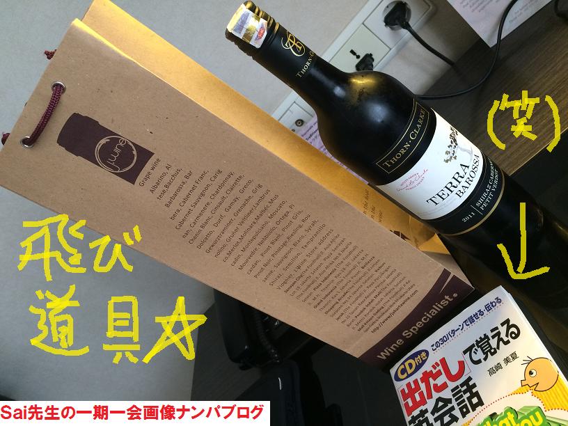 ジャカルタ画像ナンパブログ!ハメ撮り動画トライ★10