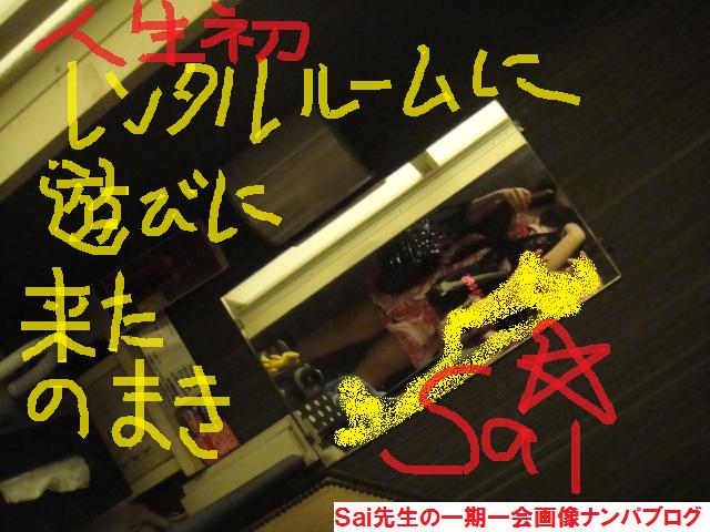 ネットナンパで旅行女子をセックスしてハメ撮り画像作成!02