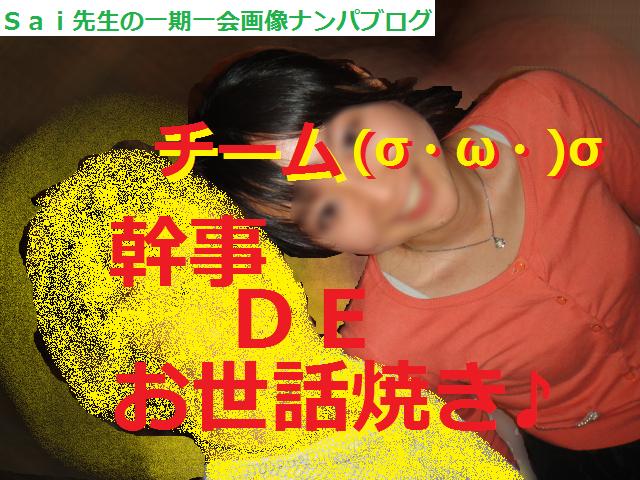 ネットナンパで広島県広島弁女子とセックスしました03