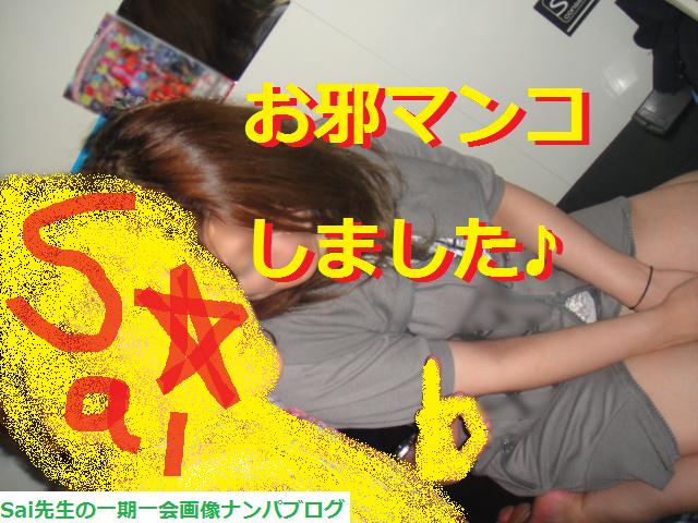 店内ナンパ画像,満喫ナンパ画像,風俗嬢07