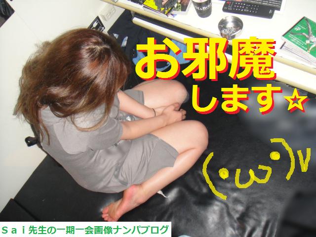 店内ナンパ画像,満喫ナンパ画像,風俗嬢01
