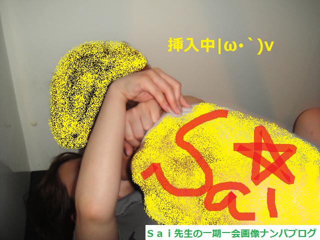 店内ナンパ画像,満喫ナンパ画像,風俗嬢02