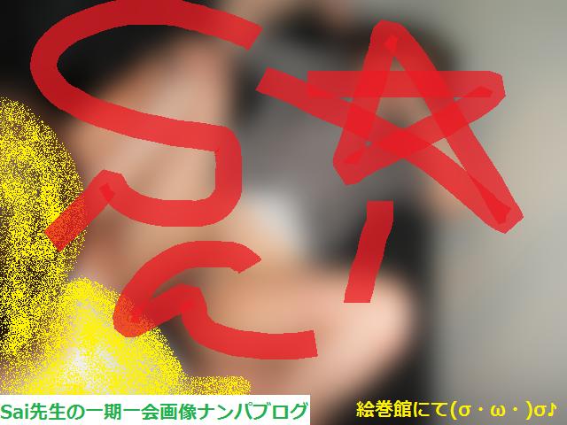 店内ナンパ画像,満喫ナンパ画像,風俗嬢03
