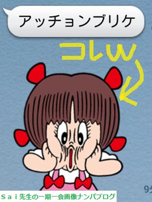 店内ナンパ画像,満喫ナンパ画像,風俗嬢04