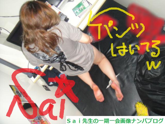 店内ナンパ画像,満喫ナンパ画像,風俗嬢06