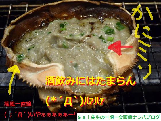 ネットナンパハメ撮り画像ブログ:大阪弁女子01