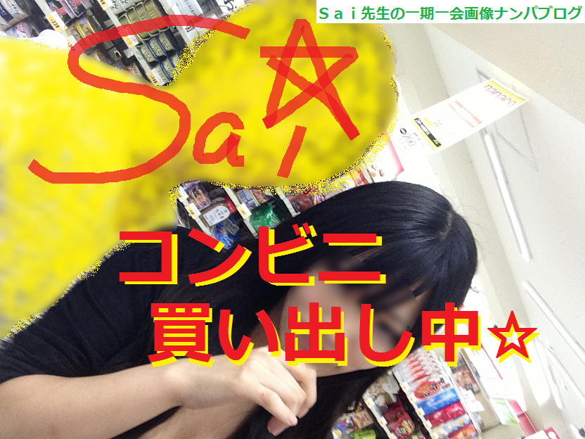 ネットナンパハメ撮り画像ブログ:大阪弁女子02