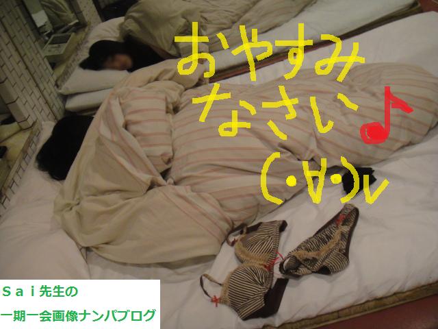 ネットナンパハメ撮り画像ブログ:大阪弁女子07