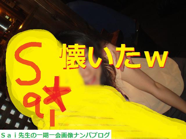 ネットナンパハメ撮り画像ブログ:CAとセックス05