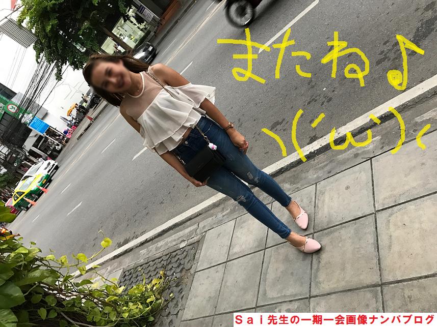 タイ,ナンパ,ハメ撮り,画像,動画,ブログ08