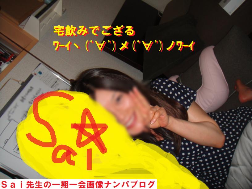 ネットナンパハメ撮り画像ブログ:幼稚園教諭とセックス03