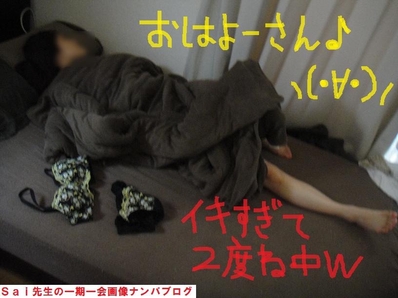 ネットナンパハメ撮り画像ブログ:幼稚園教諭とセックス08