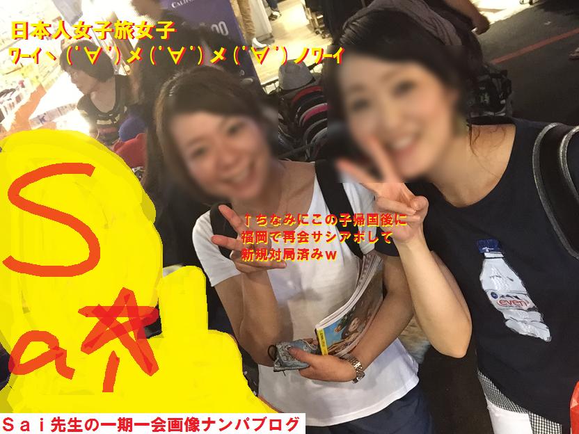 台湾台北ナンパブログ,ハメ撮り,画像,動画12
