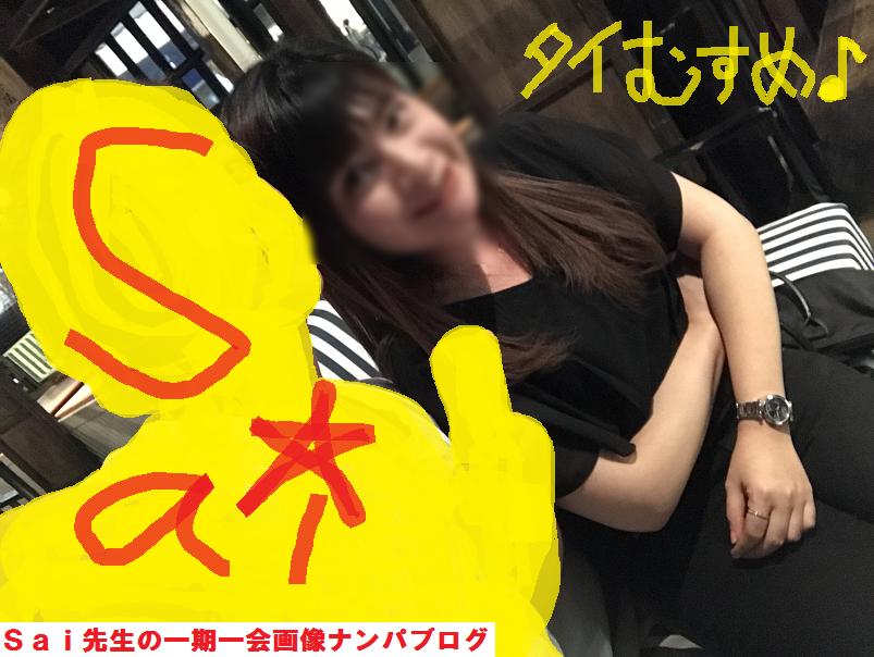 ナンパ,ネットナンパ,画像,動画,ハメ撮り,タイ46