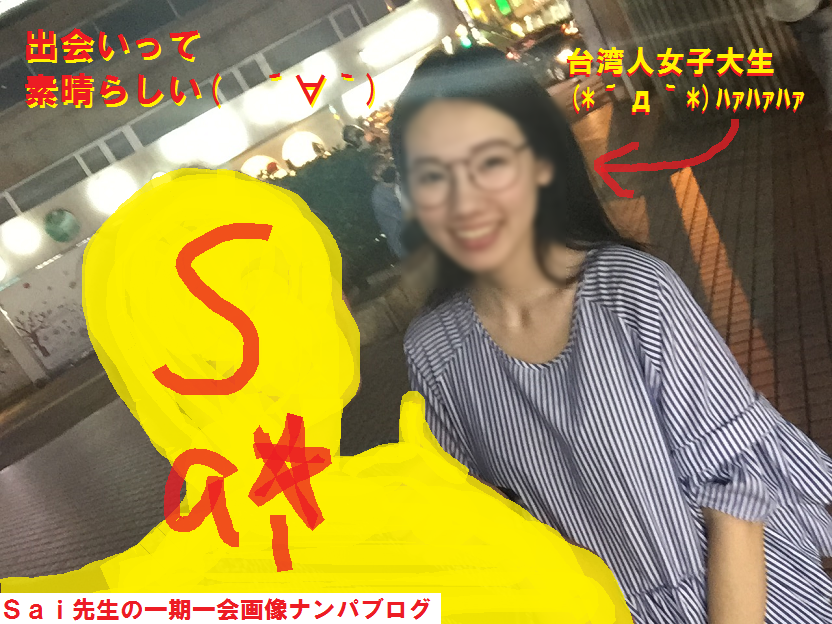 台湾台北ナンパブログ,ハメ撮り,画像,動画10