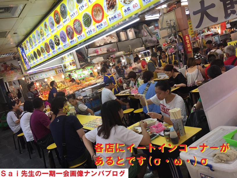 台湾台北ナンパブログ,ハメ撮り,画像,動画18
