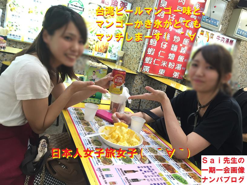 台湾台北ナンパブログ,ハメ撮り,画像,動画21