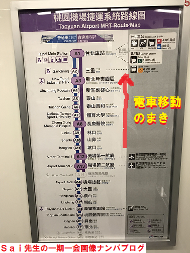 台湾台北ナンパブログ,ハメ撮り,画像,動画04