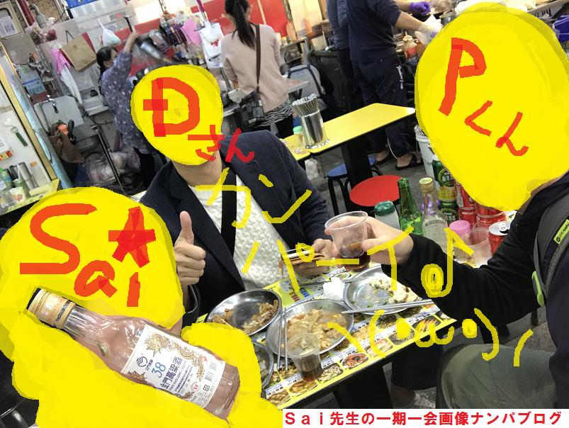 台湾台北ナンパブログ,ハメ撮り,画像,動画19