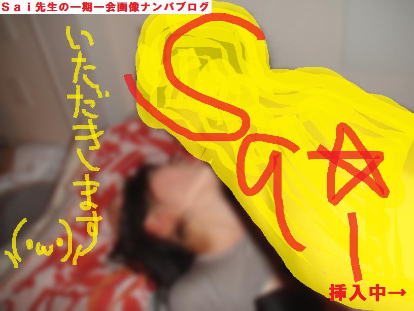ナンパブログ,ハメ撮り,画像,動画09