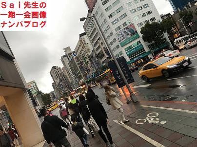 台湾台北ナンパブログ,ハメ撮り,画像,動画49