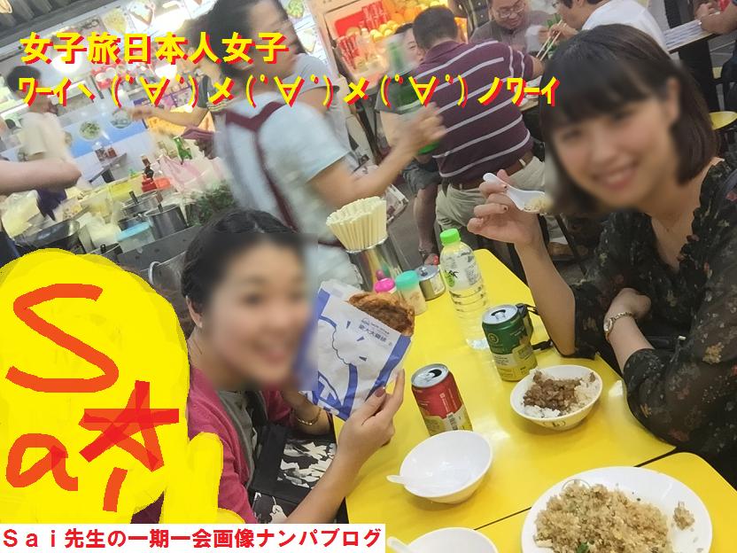 台湾台北ナンパブログ,ハメ撮り,画像,動画63