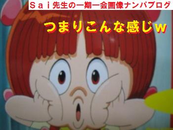 福岡,ナンパブログ,ハメ撮り,画像,動画03