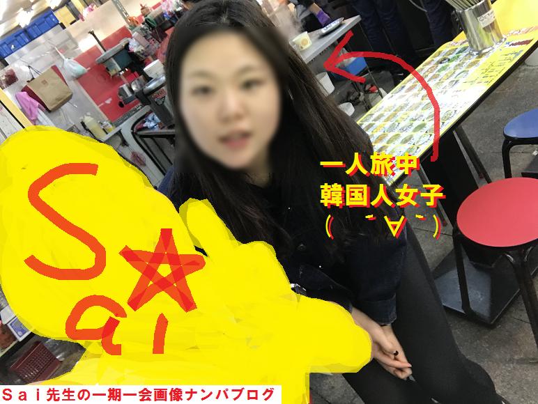 台湾台北ナンパブログ,ハメ撮り,画像,動画32