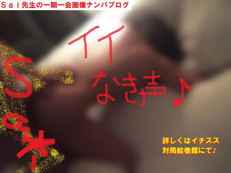 台湾台北ナンパブログ,ハメ撮り,画像,動画46