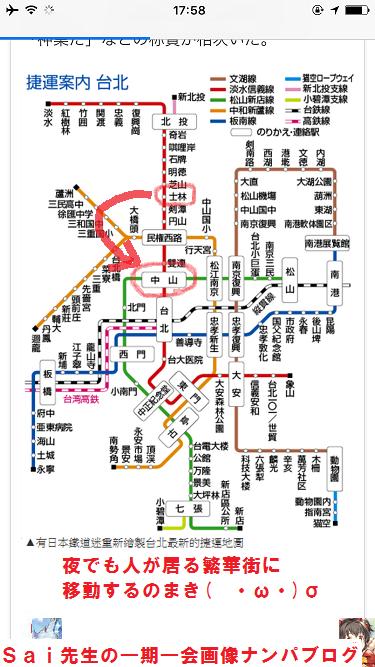 台湾台北ナンパブログ,ハメ撮り,画像,動画35