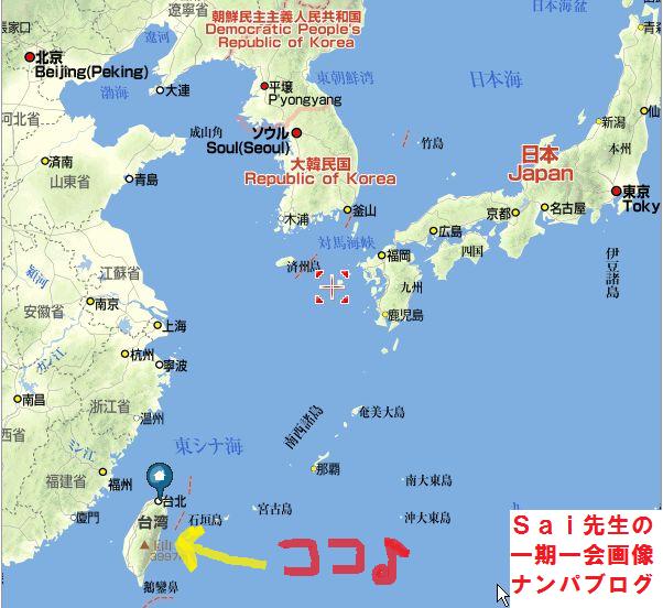 台湾台北ナンパブログ,ハメ撮り,画像,動画13