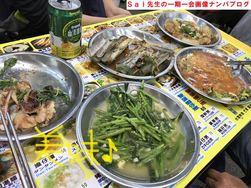 台湾台北ナンパブログ,ハメ撮り,画像,動画31