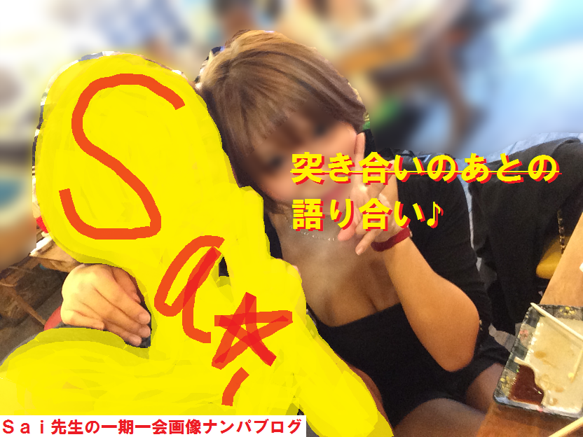 福岡,ナンパブログ,ハメ撮り,画像,動画10