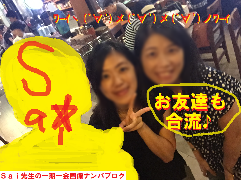 台湾台北ナンパブログ,ハメ撮り,画像,動画28