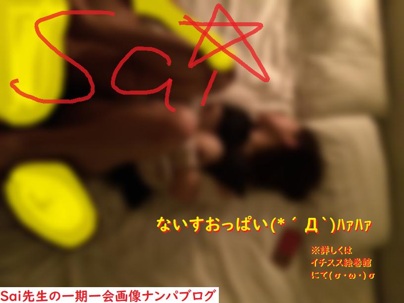 ナンパブログ,ハメ撮り,画像,動画,09