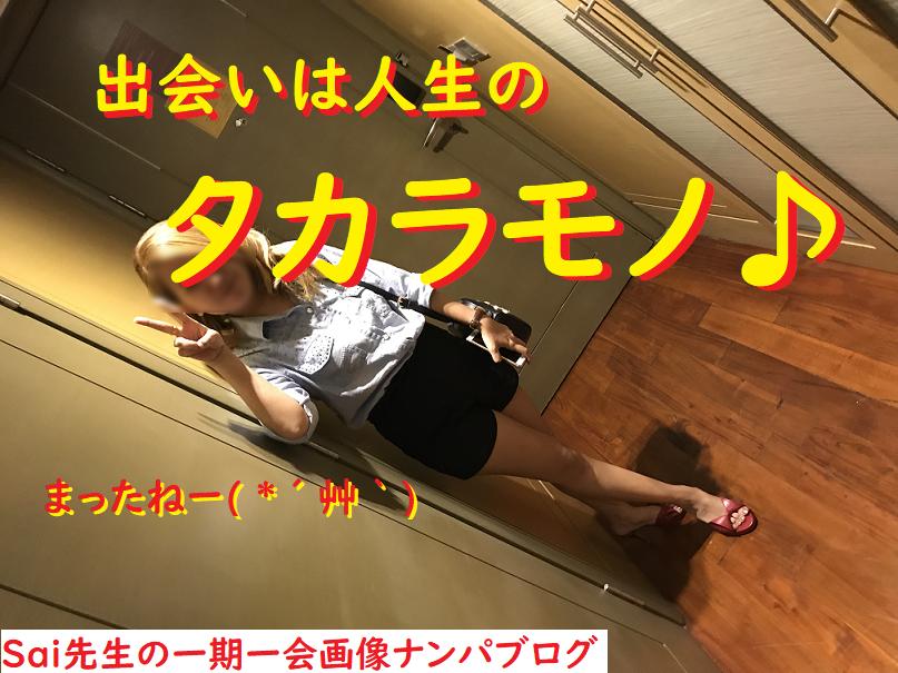 タイ,ナンパ,ハメ撮り,体験談,ブログ46