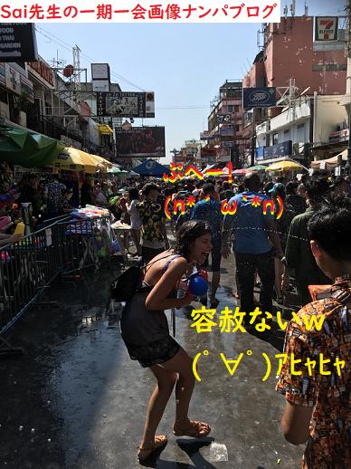 タイバンコクネットナンパ旅のブログ画像18