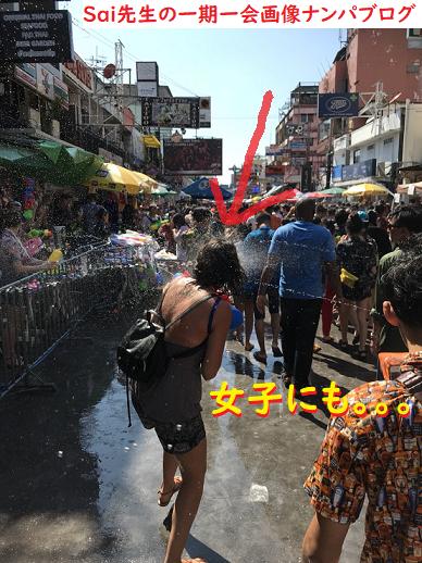 タイバンコクネットナンパ旅のブログ画像17