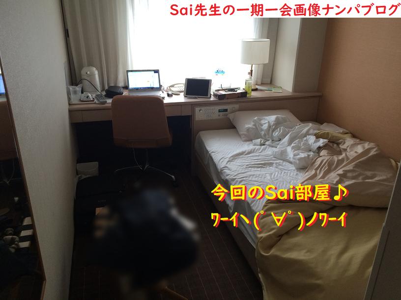 ハメ撮り,出会いアプリ,寝取り,体験談01